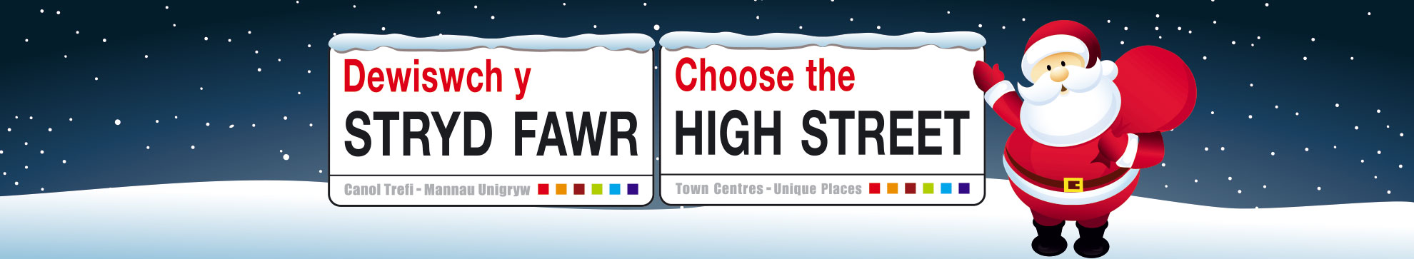 Choose the High Street banner